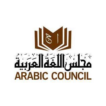 The Arab Association Singapore (Alwehdah) - Business Directory